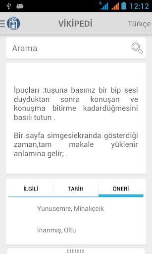 Türkçe Vikipedi Çevrimdışı