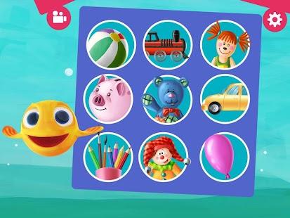 Rybka MiniMini poznaje świat. 教育 App-癮科技App