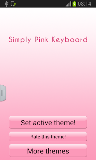 簡單的粉色鍵盤