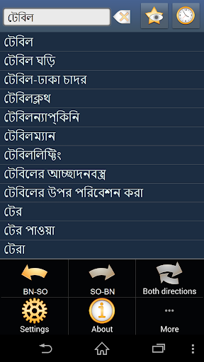 Bengali Somali dictionary
