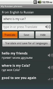 Tourist language learn & speak- screenshot thumbnail
