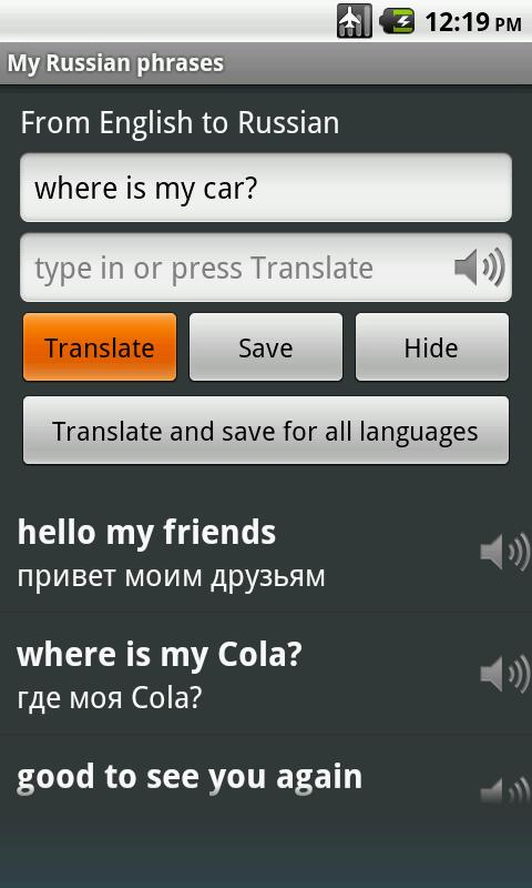 Tourist language learn & speak - screenshot