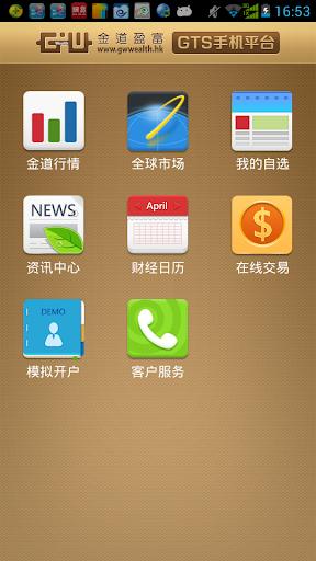 香港彌敦道233-239號 JD Mall   Oriental Watch Group Official Website