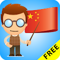 Chinese Grammar FREE icon