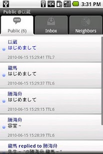 iDovatter for Android - screenshot thumbnail