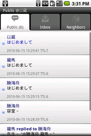 iDovatter for Android - screenshot