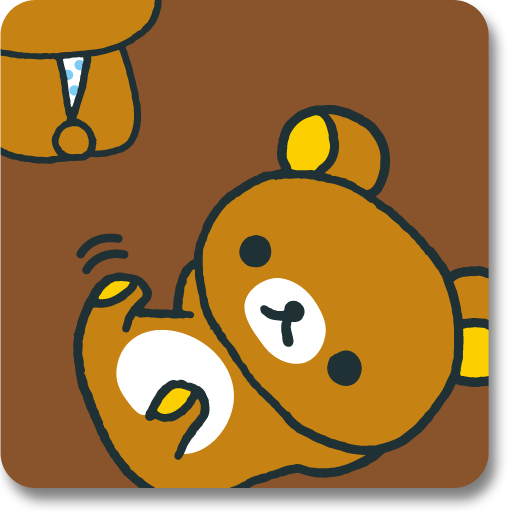 Rilakkuma Theme 49 個人化 App LOGO-APP試玩