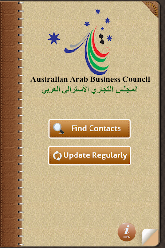 AABC - Business Directory APP