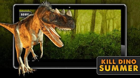 杀了恐龙夏季