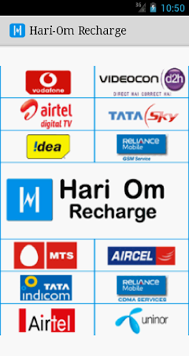 HariOm Recharge