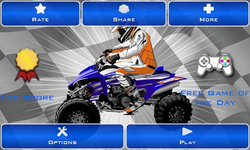 四輪摩托車比賽ATVPRO