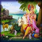 Swaminaray Dhun