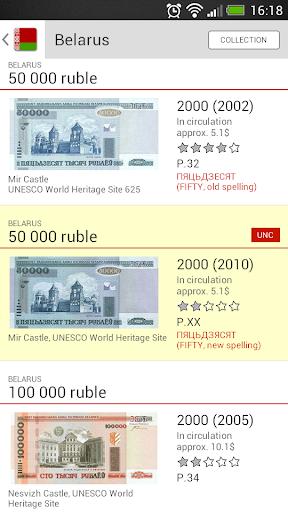 Banknotes ex-USSR