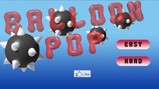 balloon pop pro