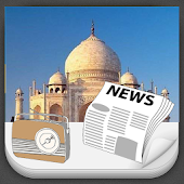 Hindi Radio and Newspaper