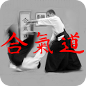 Aikido Library Free icon