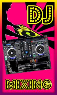 DJ 混合軟體