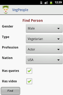 VegPeople - Famous Vegetarian - screenshot thumbnail