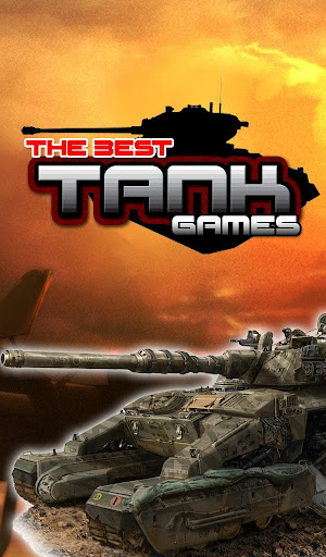 タンクゲーム - 戦争ファイティング