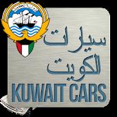 Kuwait Cars