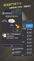 Screenshot of 背單字 - 英文單字王2 EngKing