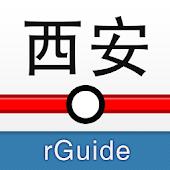 西安地铁 Xi'an Metro