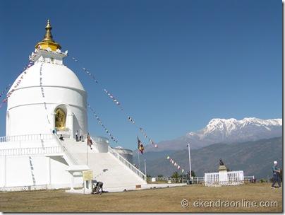 World Peace Buodhha Stupa Pokhara : Leisure pics in Pokhara