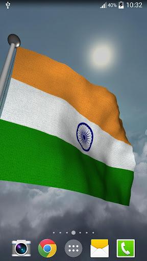 India Flag - LWP