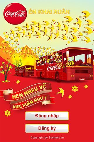 Én Khai Xuân - screenshot