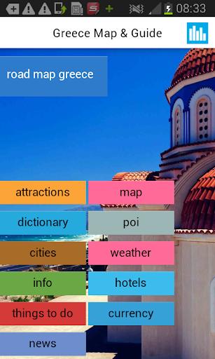 免費下載旅遊APP|希腊离线路地图指南天气新闻 app開箱文|APP開箱王