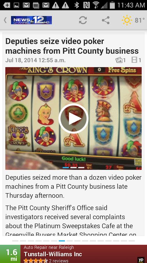 NewsChannel 12 Mobile - screenshot