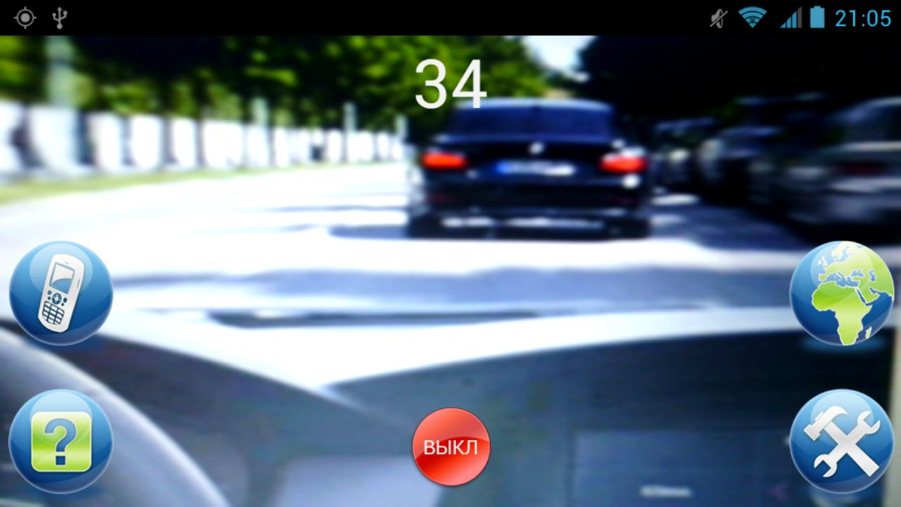 Driving - screenshot