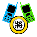 Chinese Chess With Devices icon