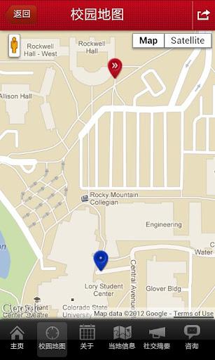 玩教育App|INTO科罗拉多州立大学免費|APP試玩