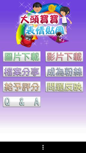 Kata Mutiara Islami|不限時間玩書籍App - APP試玩 - 傳說中 ...
