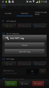 NFC Profiles for SVC (tags) - screenshot thumbnail