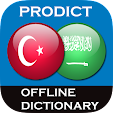 Turkish - A.. file APK for Gaming PC/PS3/PS4 Smart TV