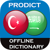 Turkish - Arabic dictionary