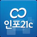 입찰정보 인포21C 모바일 (특허 입찰분석 제공) icon