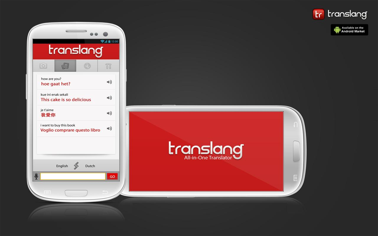 Translang Universal Translator - screenshot