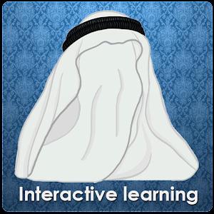 Arabic Teacher APK