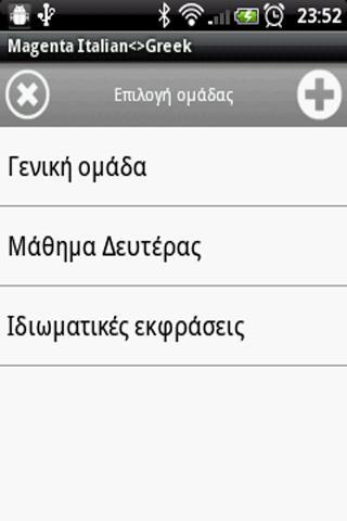 MAGENTA Italian<>Greek Diction- screenshot