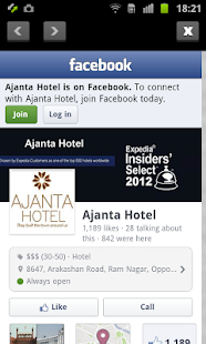 Ajanta Hotel - screenshot thumbnail