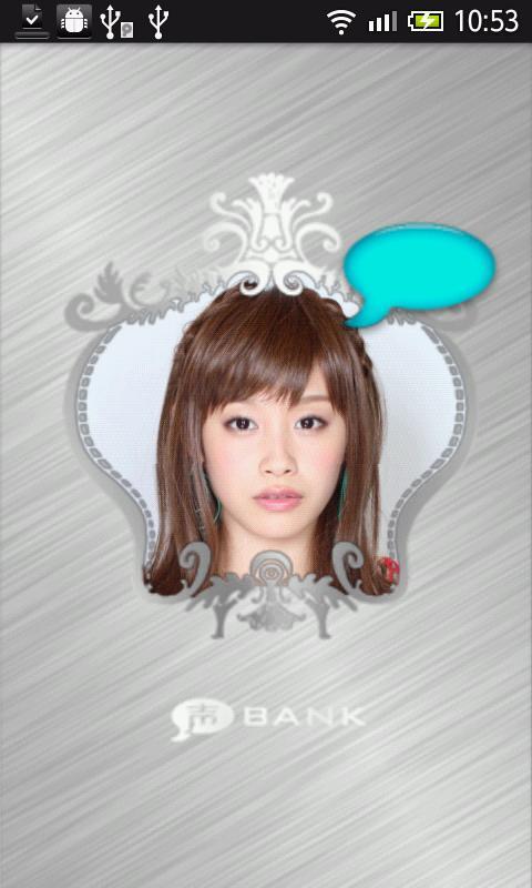 """Koebank Takahashi Ai""""droid""""- screenshot"""