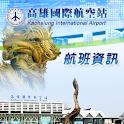 高雄航空站 logo