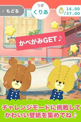 がんばれ!ルルロロ タッチ・ザ・ナンバーズ:公式コラボアプリ - screenshot