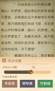 玩書籍App|穿越之绝版王后免費|APP試玩