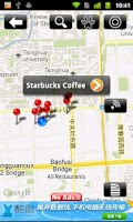 Screenshot of Where To Eat? GPS Food Finder