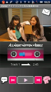 アイドリング三宅&尾島のオールナイトニッポンモバイル