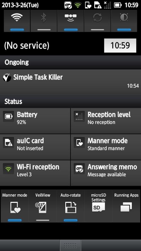 Simple Task Killer - screenshot